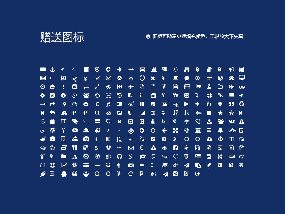 吉林工业职业技术学院PPT模板_幻灯片预览图34