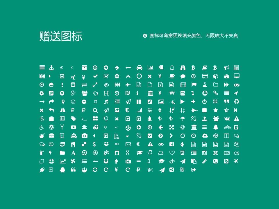 吉林电子信息职业技术学院PPT模板_幻灯片预览图34