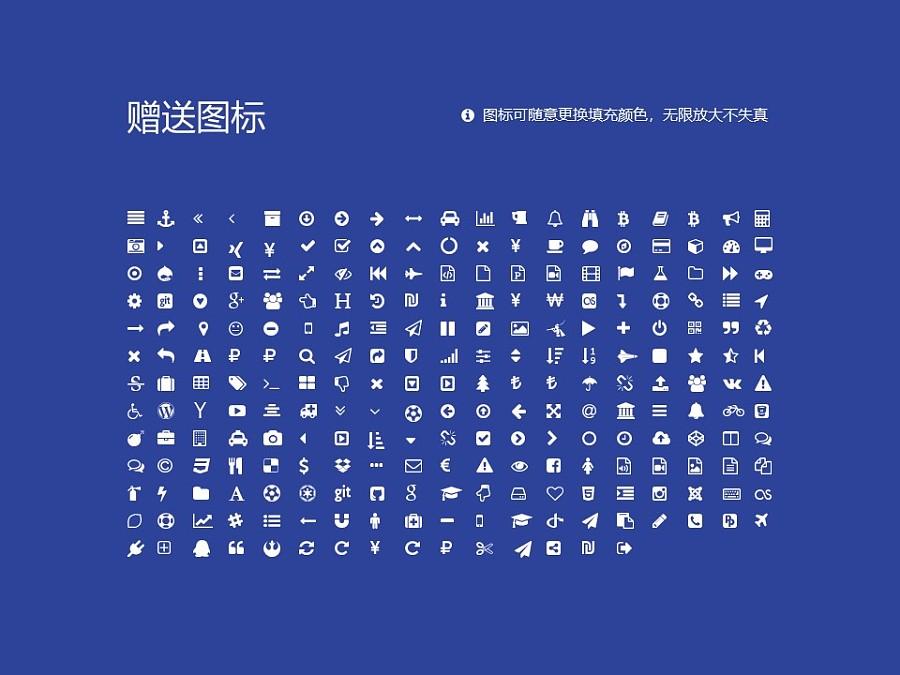 大兴安岭职业学院PPT模板下载_幻灯片预览图34