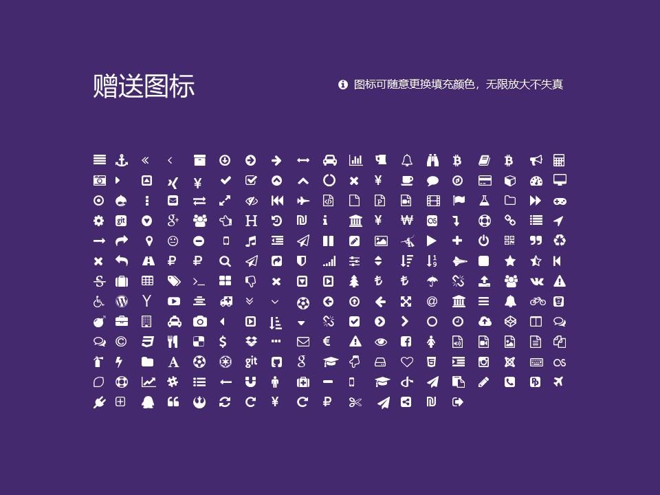 哈尔滨铁道职业技术学院PPT模板下载_幻灯片预览图34
