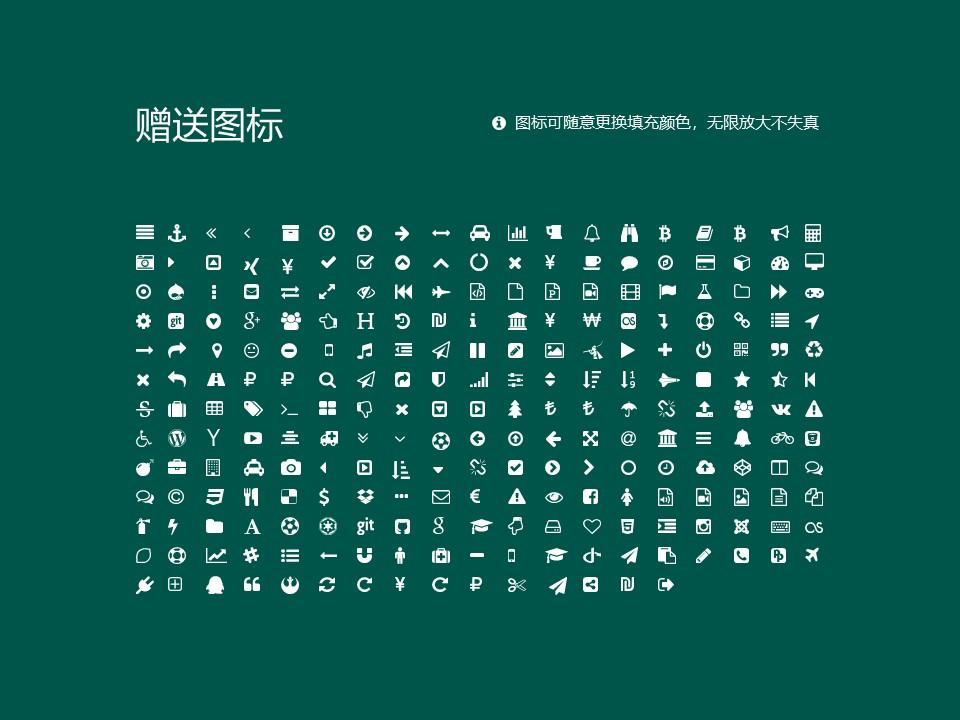 哈尔滨电力职业技术学院PPT模板下载_幻灯片预览图34