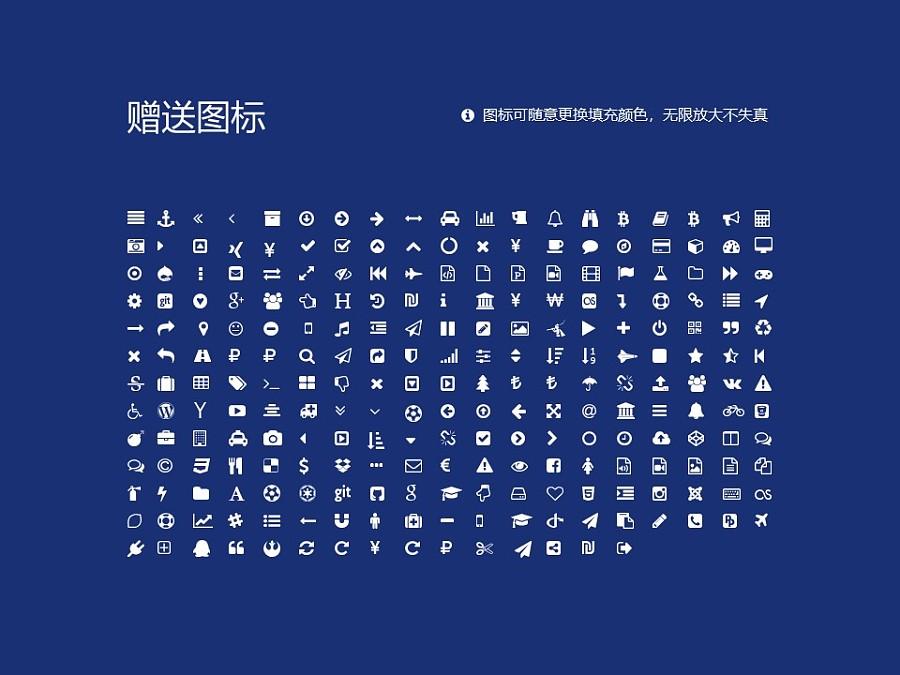 黑龙江司法警官职业学院PPT模板下载_幻灯片预览图34