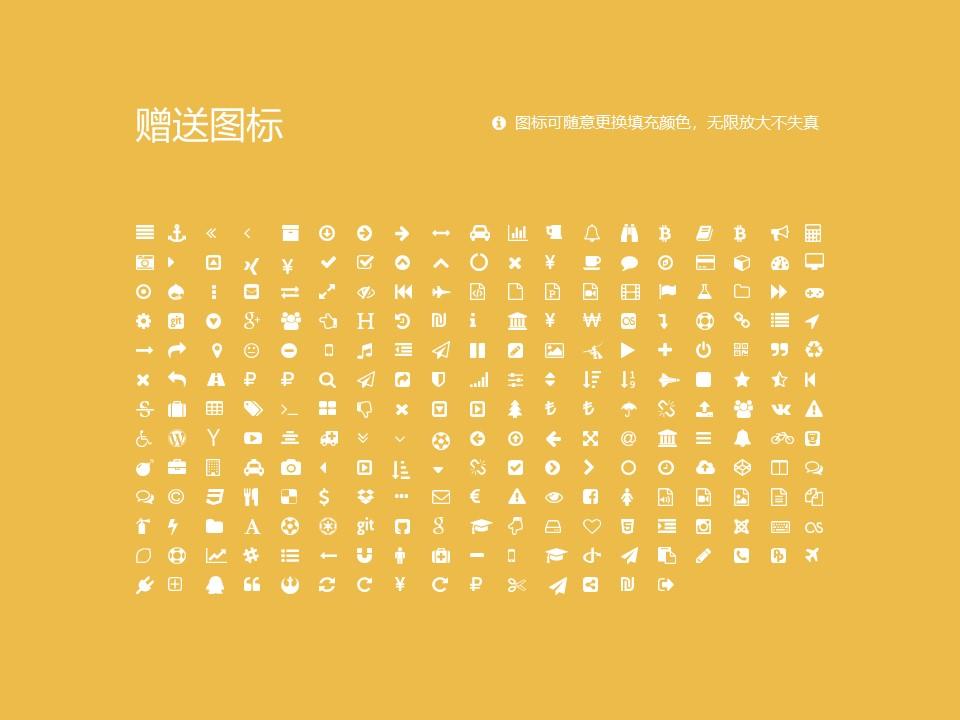 长春金融高等专科学校PPT模板_幻灯片预览图34