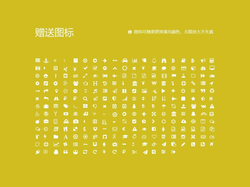 黑龙江幼儿师范高等专科学校PPT模板下载_幻灯片预览图34