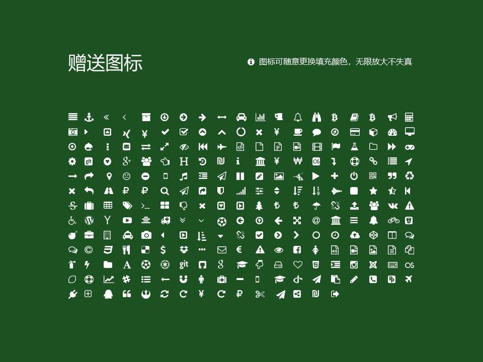 鹤岗师范高等专科学校PPT模板下载_幻灯片预览图34