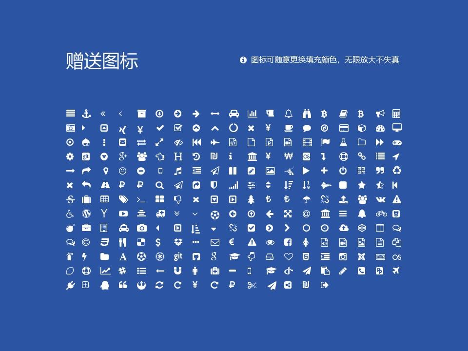 黑龙江艺术职业学院PPT模板下载_幻灯片预览图34