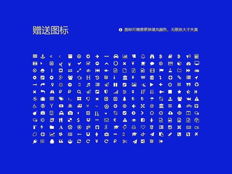 齐齐哈尔理工职业学院PPT模板下载_幻灯片预览图34
