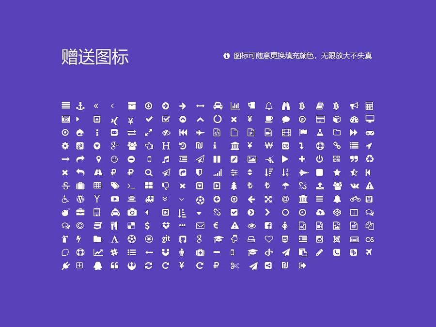 哈尔滨工程技术职业学院PPT模板下载_幻灯片预览图34