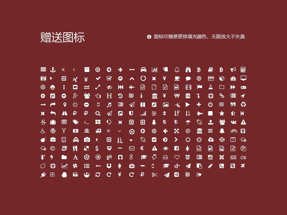 吉林艺术学院PPT模板_幻灯片预览图34