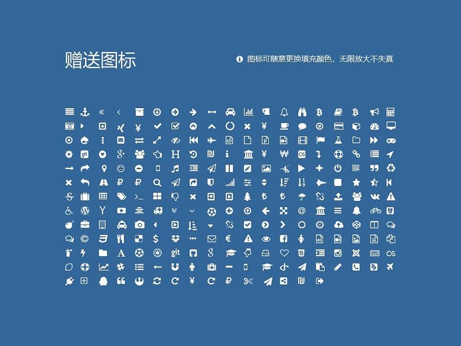 哈尔滨科学技术职业学院PPT模板下载_幻灯片预览图34