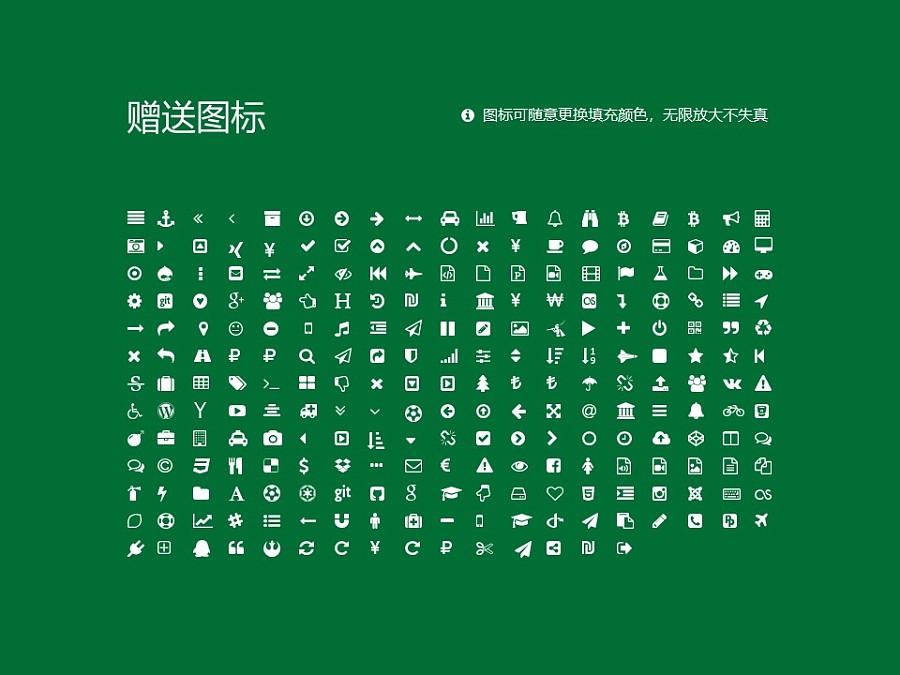 哈尔滨应用职业技术学院PPT模板下载_幻灯片预览图34