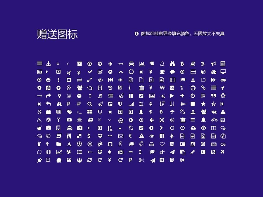 佳木斯职业学院PPT模板下载_幻灯片预览图34