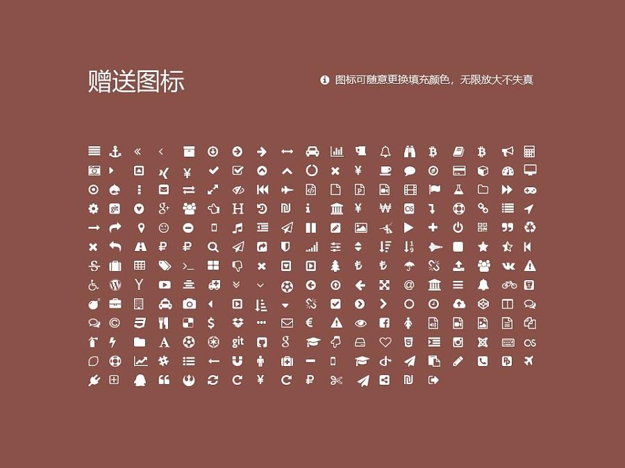 吉林财经大学PPT模板_幻灯片预览图33
