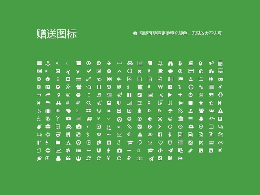 延边大学PPT模板_幻灯片预览图34