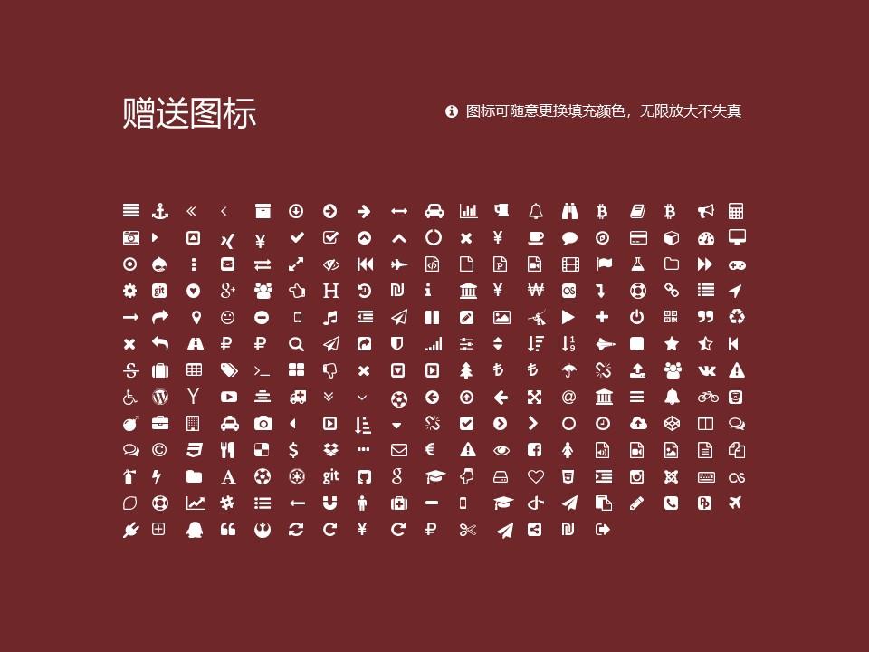 长春工业大学PPT模板_幻灯片预览图34