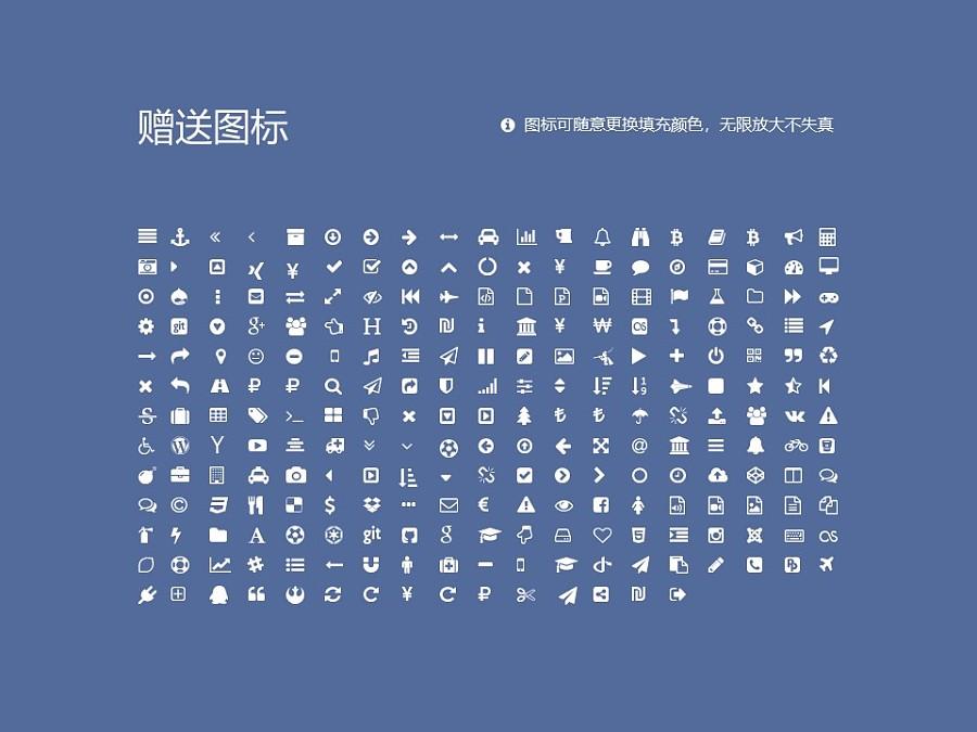 东北师范大学PPT模板_幻灯片预览图34