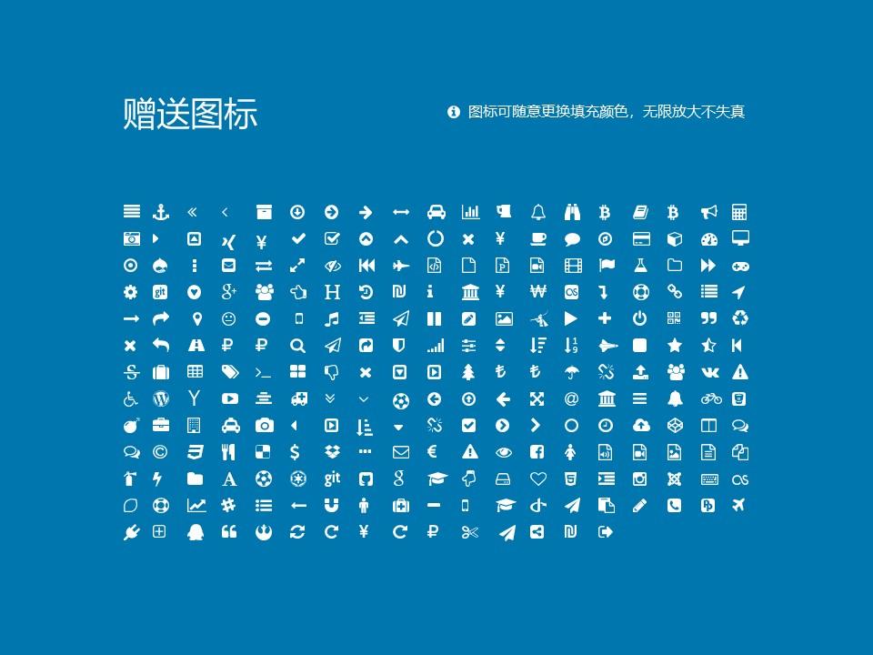 哈尔滨剑桥学院PPT模板下载_幻灯片预览图34