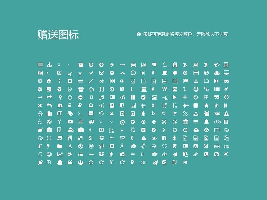 吉林农业大学PPT模板下载_幻灯片预览图34