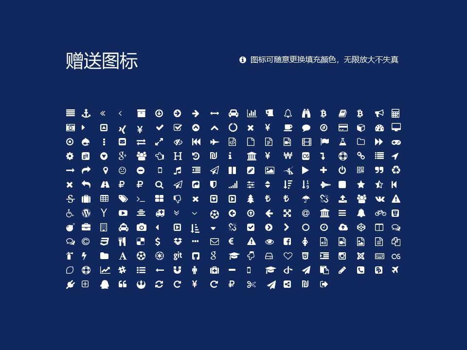 哈尔滨远东理工学院PPT模板下载_幻灯片预览图34