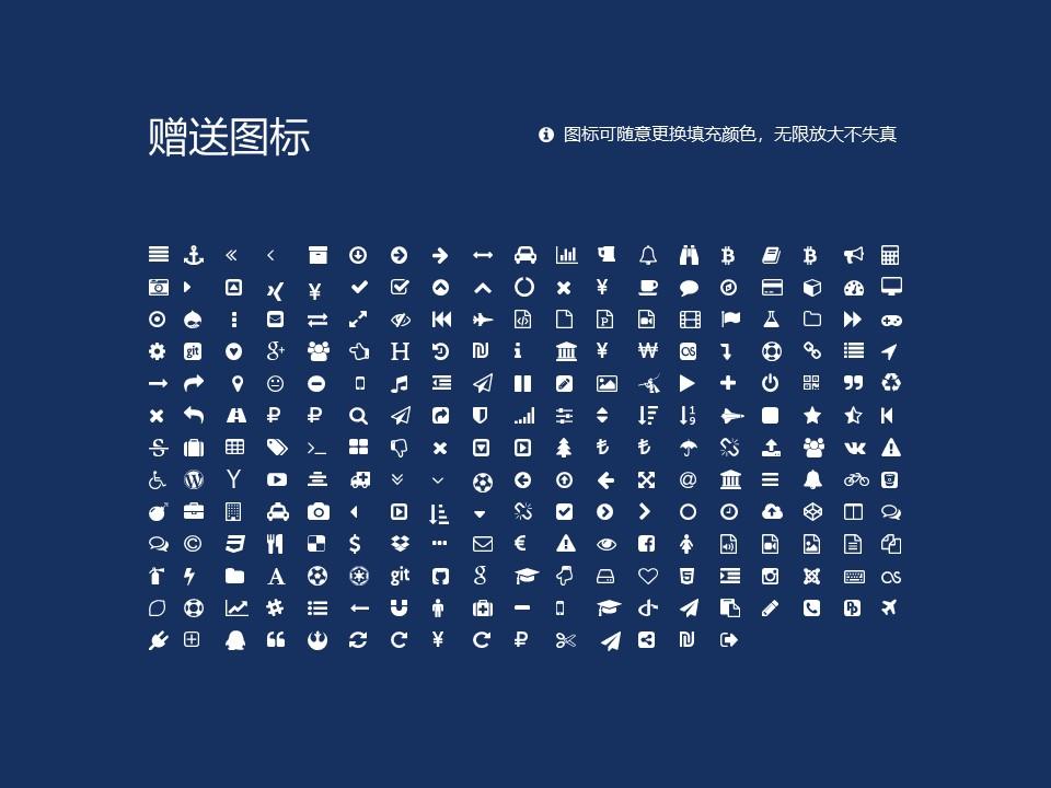 哈尔滨石油学院PPT模板下载_幻灯片预览图34