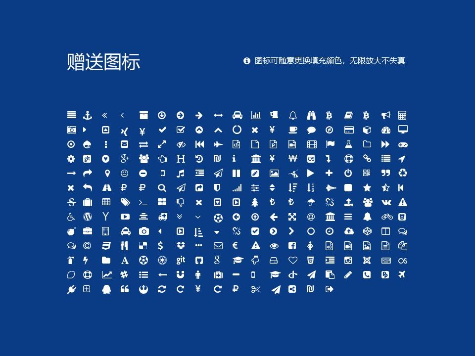 黑龙江东方学院PPT模板下载_幻灯片预览图34