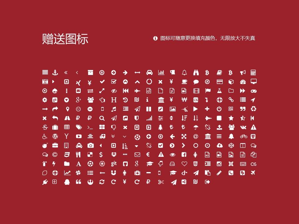黑龙江工业学院PPT模板下载_幻灯片预览图34
