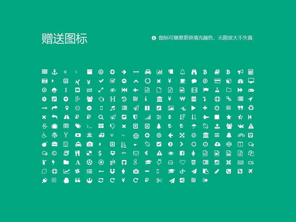 哈尔滨金融学院PPT模板下载_幻灯片预览图34