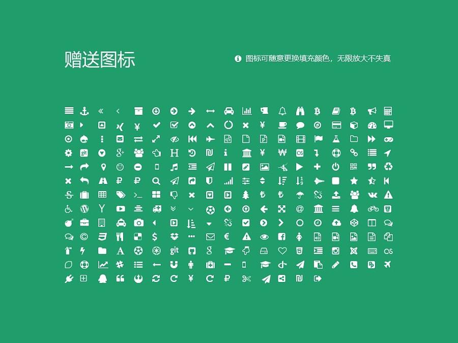 大庆师范学院PPT模板下载_幻灯片预览图34