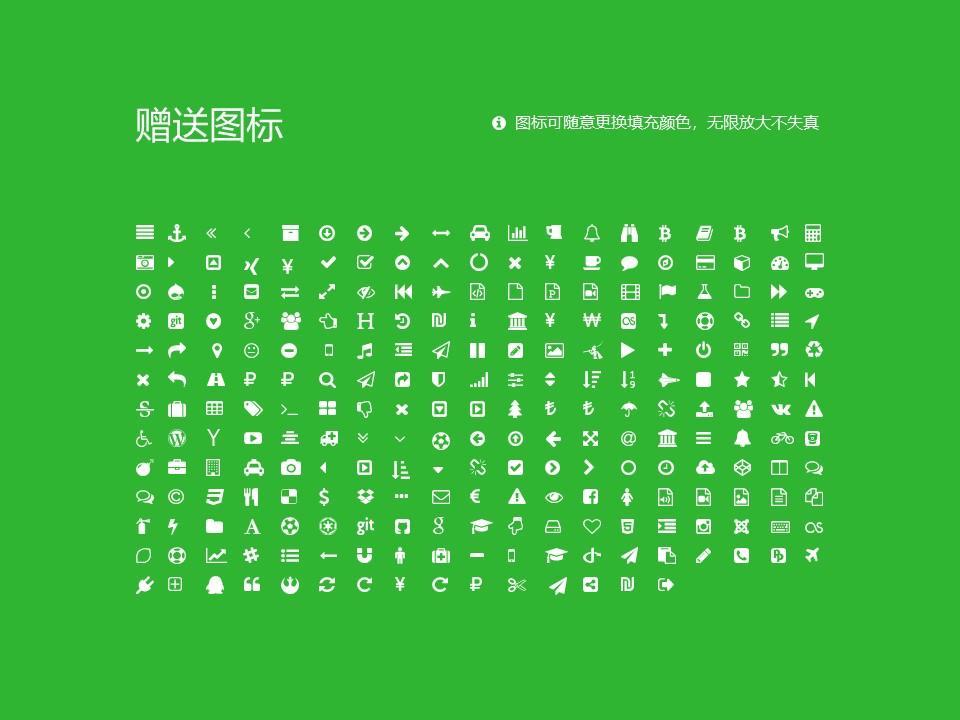 牡丹江医学院PPT模板下载_幻灯片预览图34