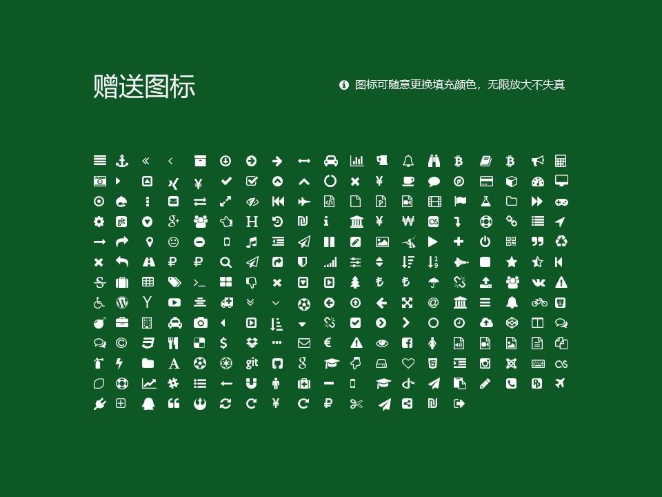 哈尔滨商业大学PPT模板下载_幻灯片预览图34