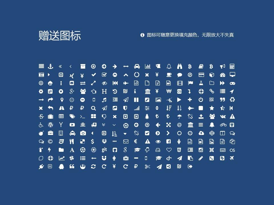 河南工业贸易职业学院PPT模板下载_幻灯片预览图34