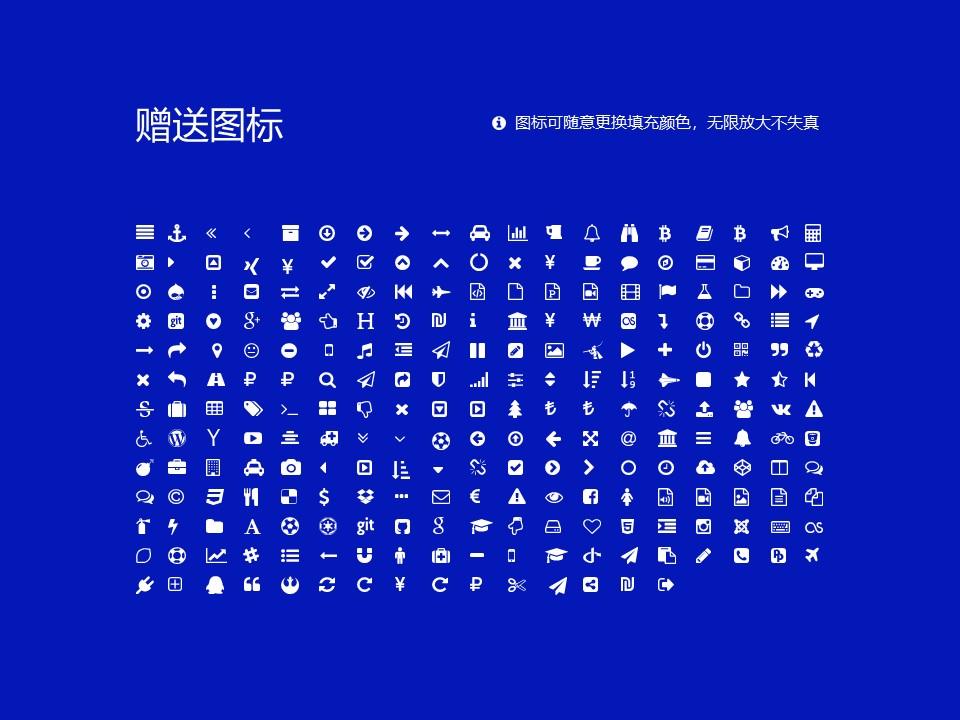 郑州职业技术学院PPT模板下载_幻灯片预览图35