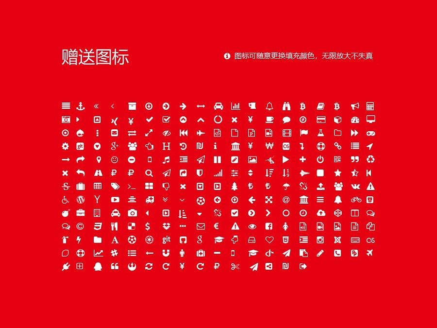 哈尔滨师范大学PPT模板下载_幻灯片预览图34