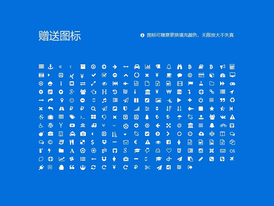 哈尔滨医科大学PPT模板下载_幻灯片预览图34