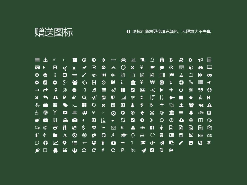 黑龙江八一农垦大学PPT模板下载_幻灯片预览图34