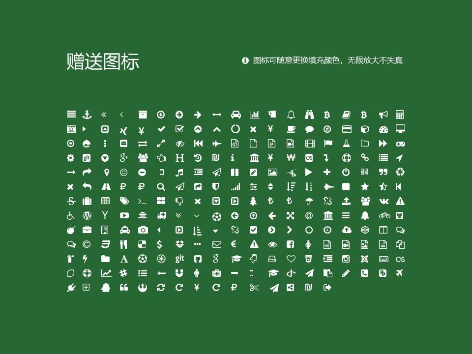 黑龙江大学PPT模板下载_幻灯片预览图34