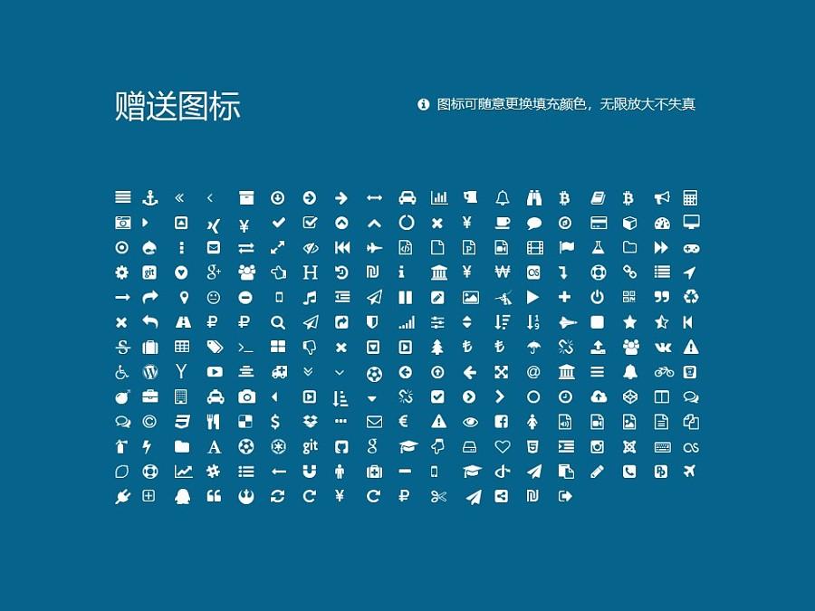 哈尔滨工业大学PPT模板下载_幻灯片预览图34