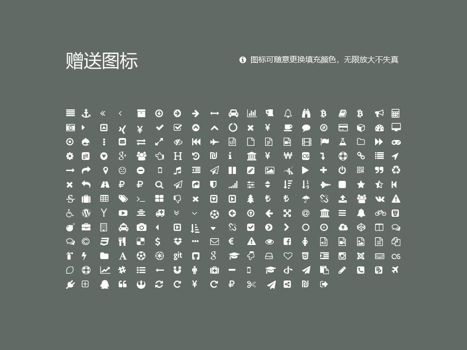 永城职业学院PPT模板下载_幻灯片预览图34