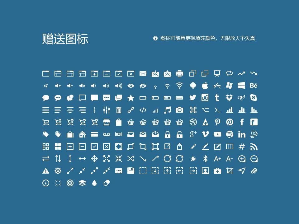 郑州工业安全职业学院PPT模板下载_幻灯片预览图33