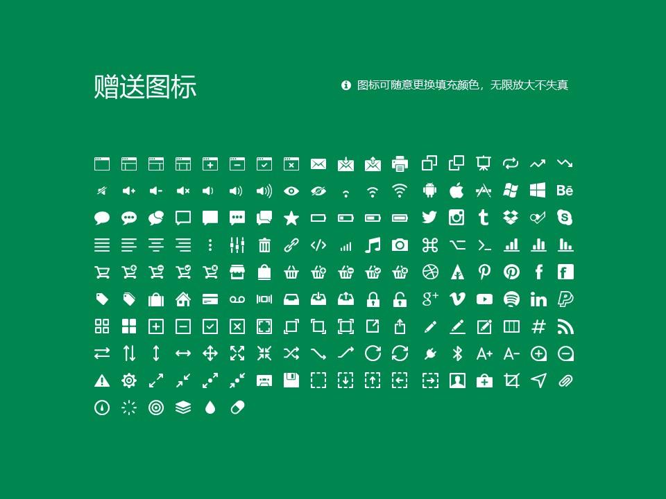 郑州信息科技职业学院PPT模板下载_幻灯片预览图33