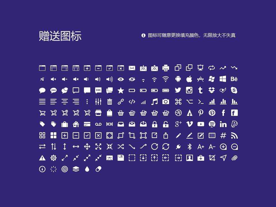郑州财经学院PPT模板下载_幻灯片预览图33