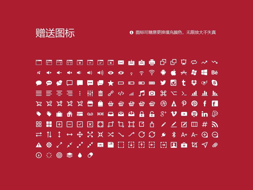 鹤壁职业技术学院PPT模板下载_幻灯片预览图33