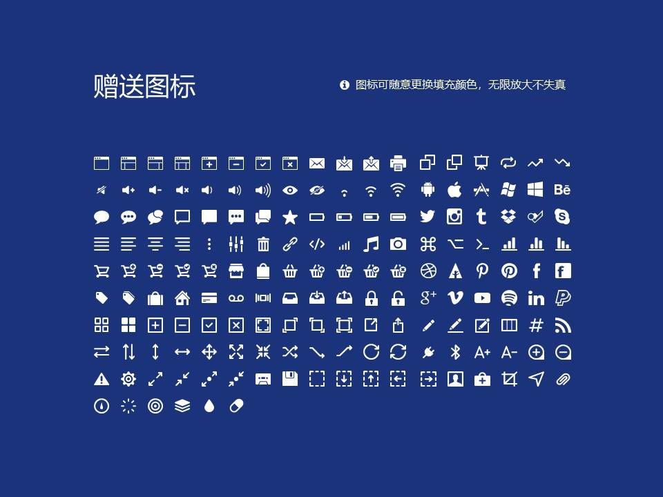 河南司法警官职业学院PPT模板下载_幻灯片预览图32