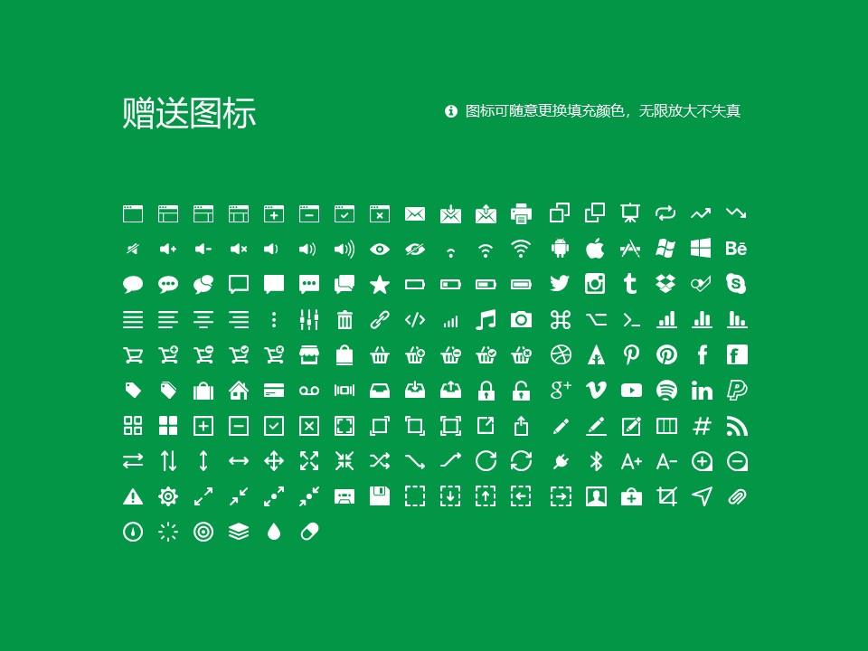 济源职业技术学院PPT模板下载_幻灯片预览图33