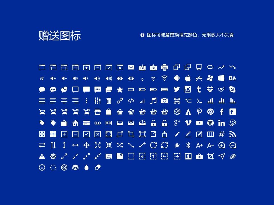 河南质量工程职业学院PPT模板下载_幻灯片预览图33