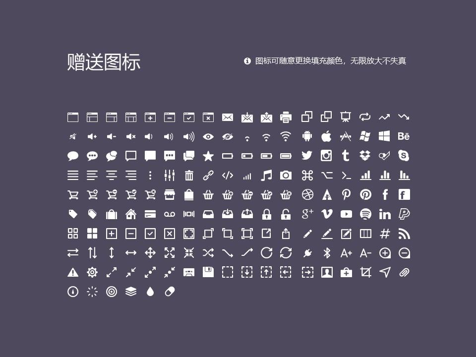黄冈科技职业学院PPT模板下载_幻灯片预览图33
