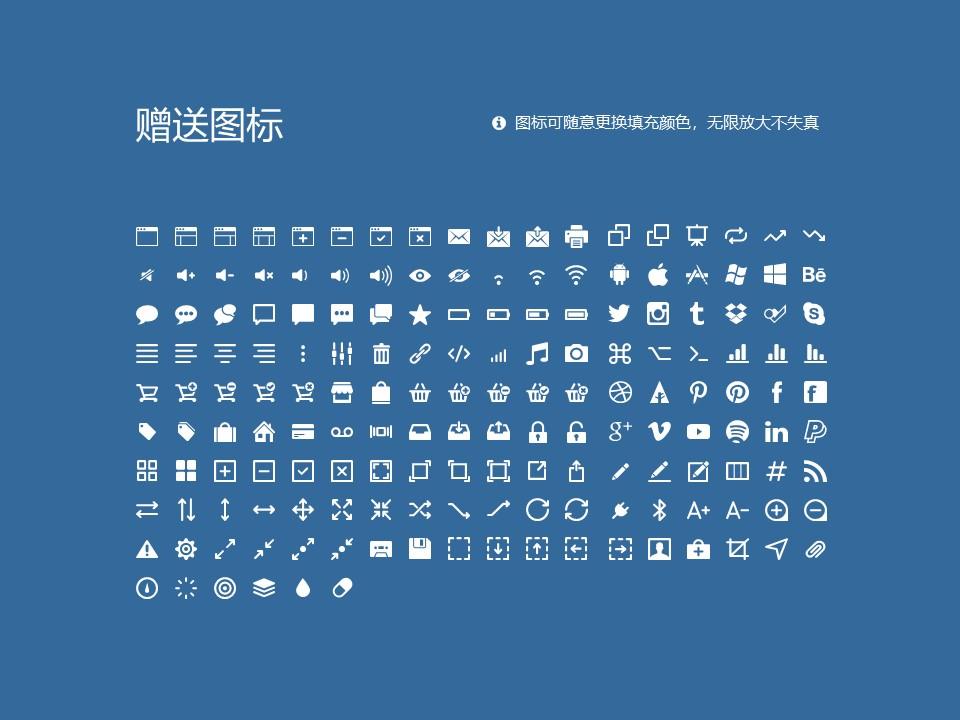 湖北财税职业学院PPT模板下载_幻灯片预览图33