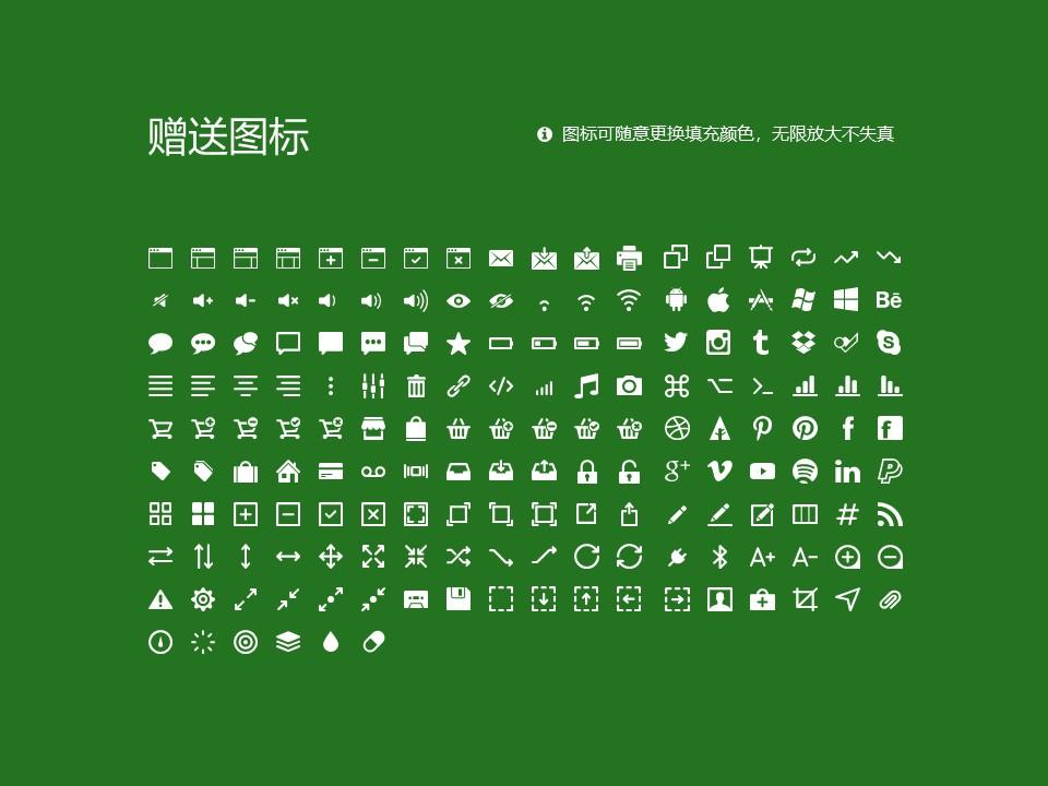 鄂东职业技术学院PPT模板下载_幻灯片预览图33