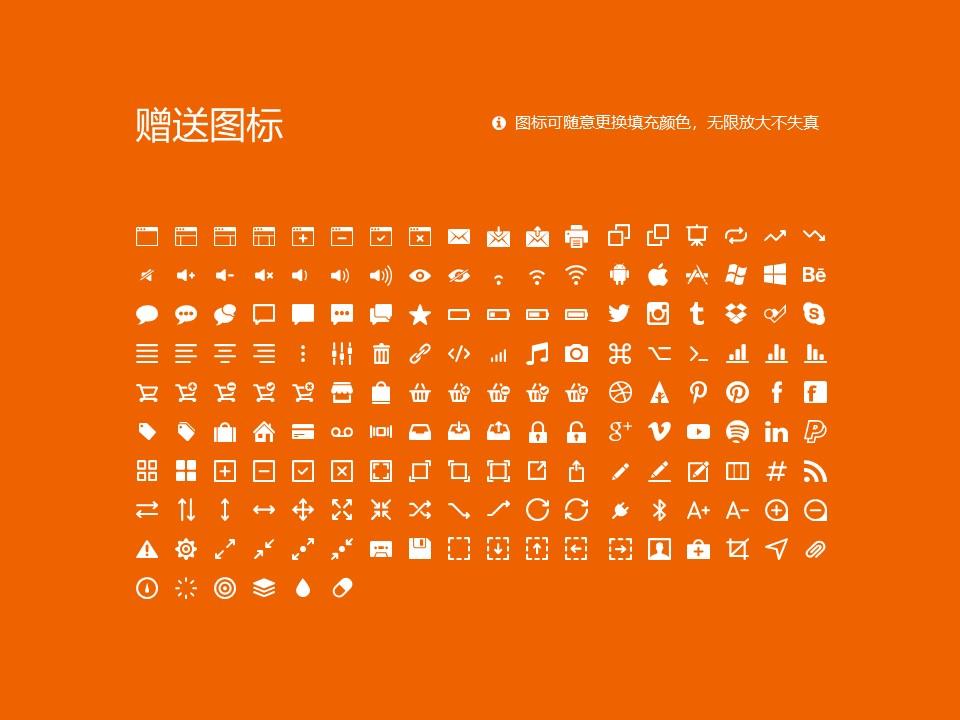 武汉民政职业学院PPT模板下载_幻灯片预览图33