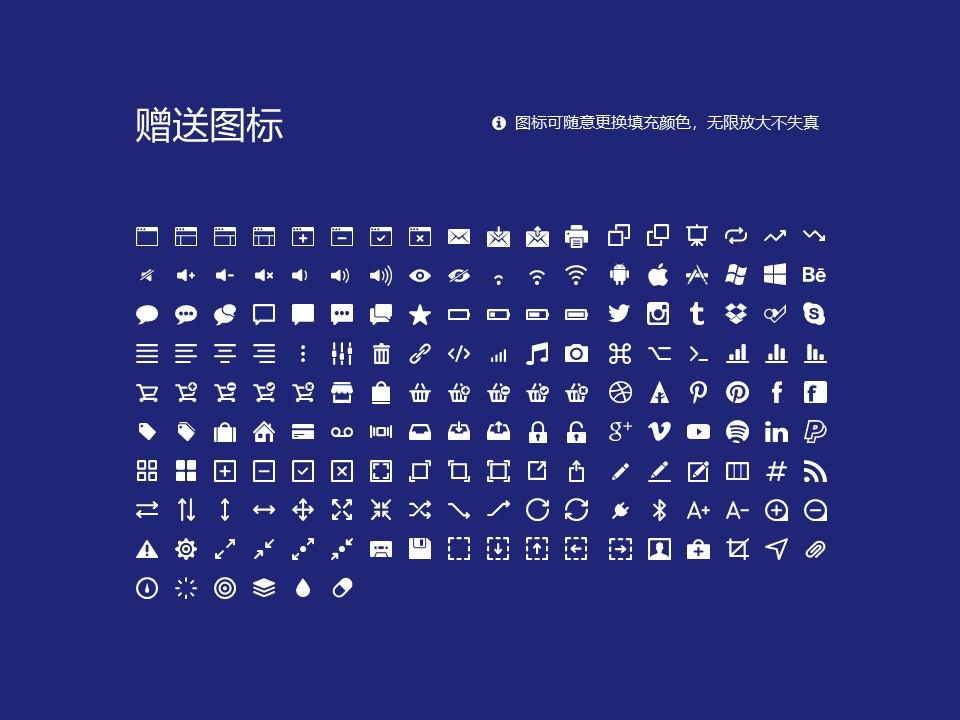 武汉工业职业技术学院PPT模板下载_幻灯片预览图33